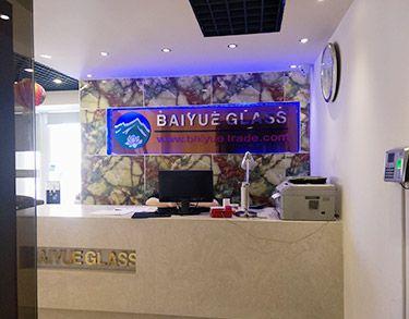 Baiyue Industry & Trade Factory