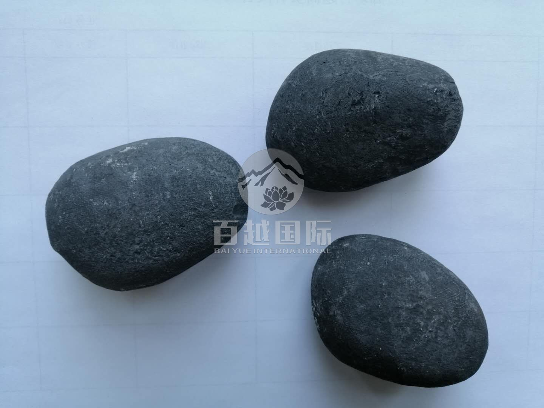 Ceramic Pebbles
